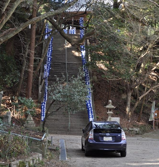 岩上神社とチリテレくん2016-2