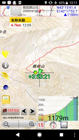 Screenshot_20200411-121104_convert_20200420162022.png
