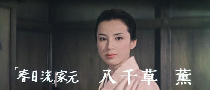 ガス人間第一号」(1960)と八千草薫さんの訃報 俺之脳髄