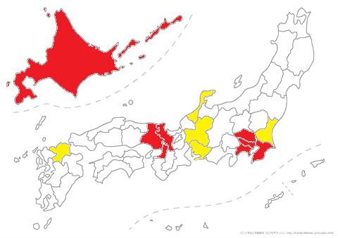 47都道府県地図