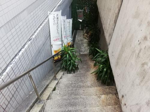 KitahamaRasaBojun_011_org.jpg