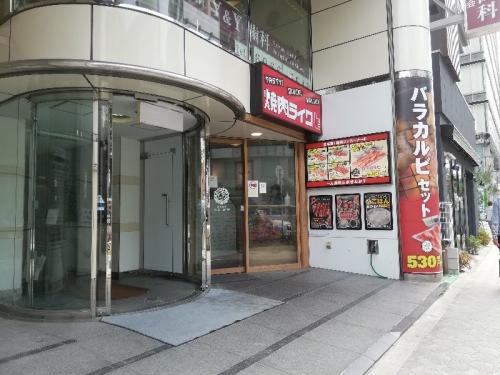 LikeTemmabashi_000_org.jpg