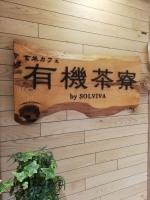 SolvivaNamba_001_org.jpg