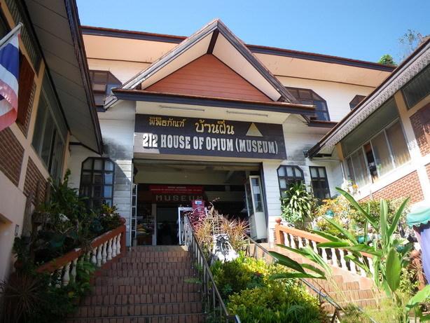 House of opium4_サイズ変更