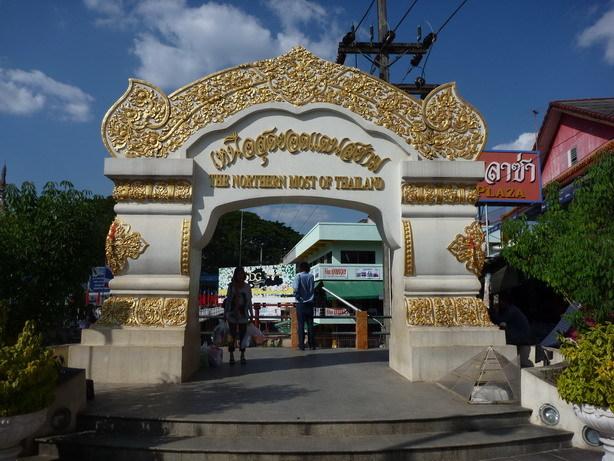 メーサーイのタイ最北端の碑_サイズ変更