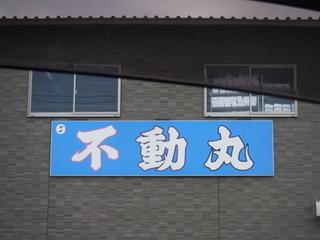 4-DSCF8166.jpg