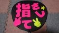 20191207福岡1