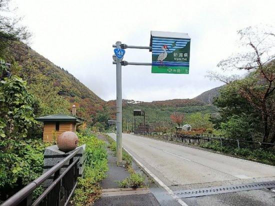南小谷糸魚川07