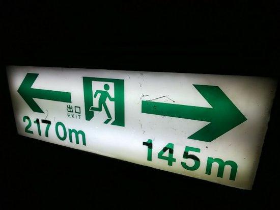 南小谷糸魚川08