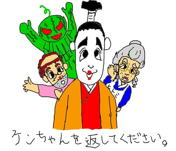 kenshimira.jpg