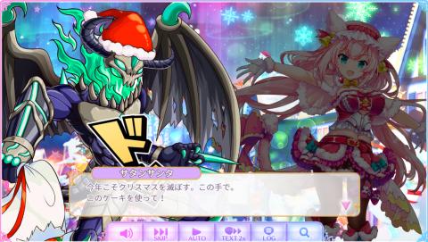 クリスマス滅ぼす