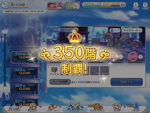 fc2blog_20191014133055e80.jpg