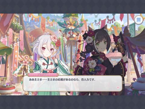 fc2blog_20200101085608f94.jpg