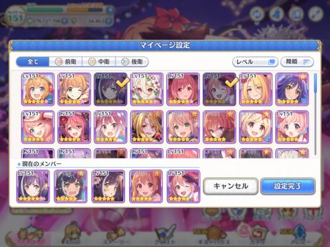 fc2blog_20200101091129d35.jpg