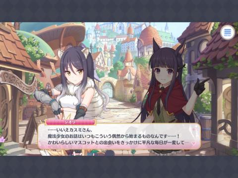 fc2blog_20200203214753cac.jpg