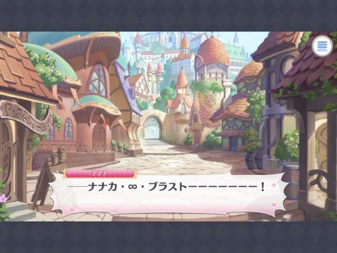 fc2blog_2020020321580560a.jpg