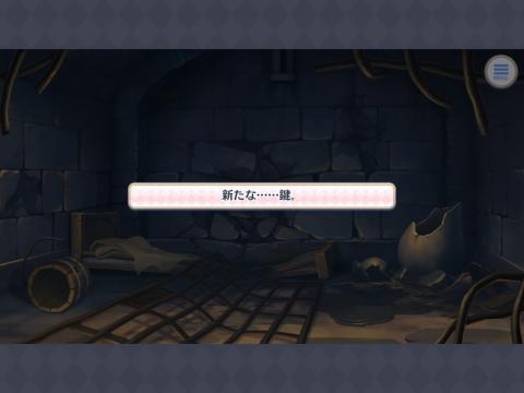 fc2blog_2020021612474364d.jpg