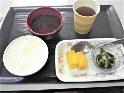 入院朝食1109