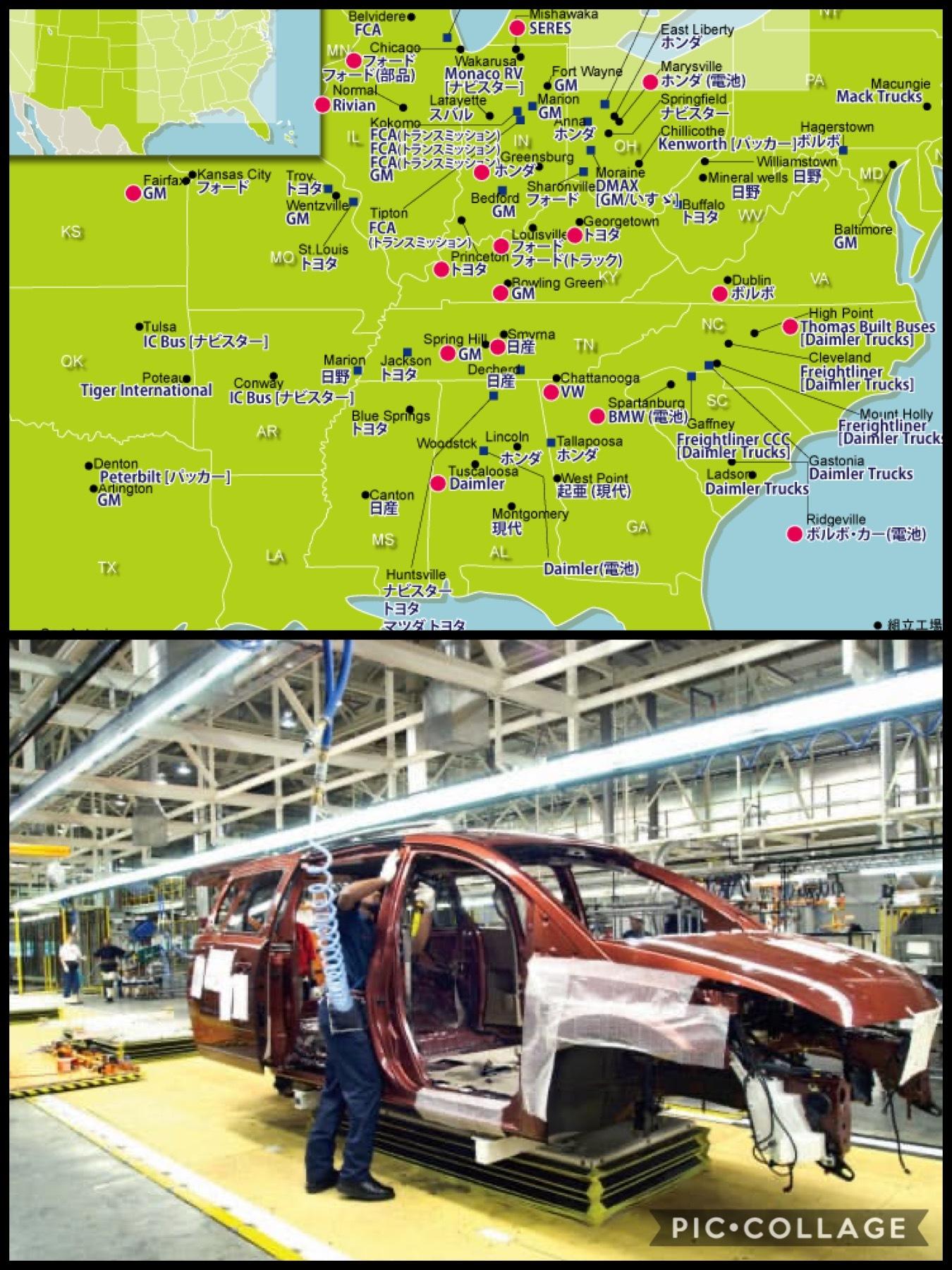 米国自動車工場 日産