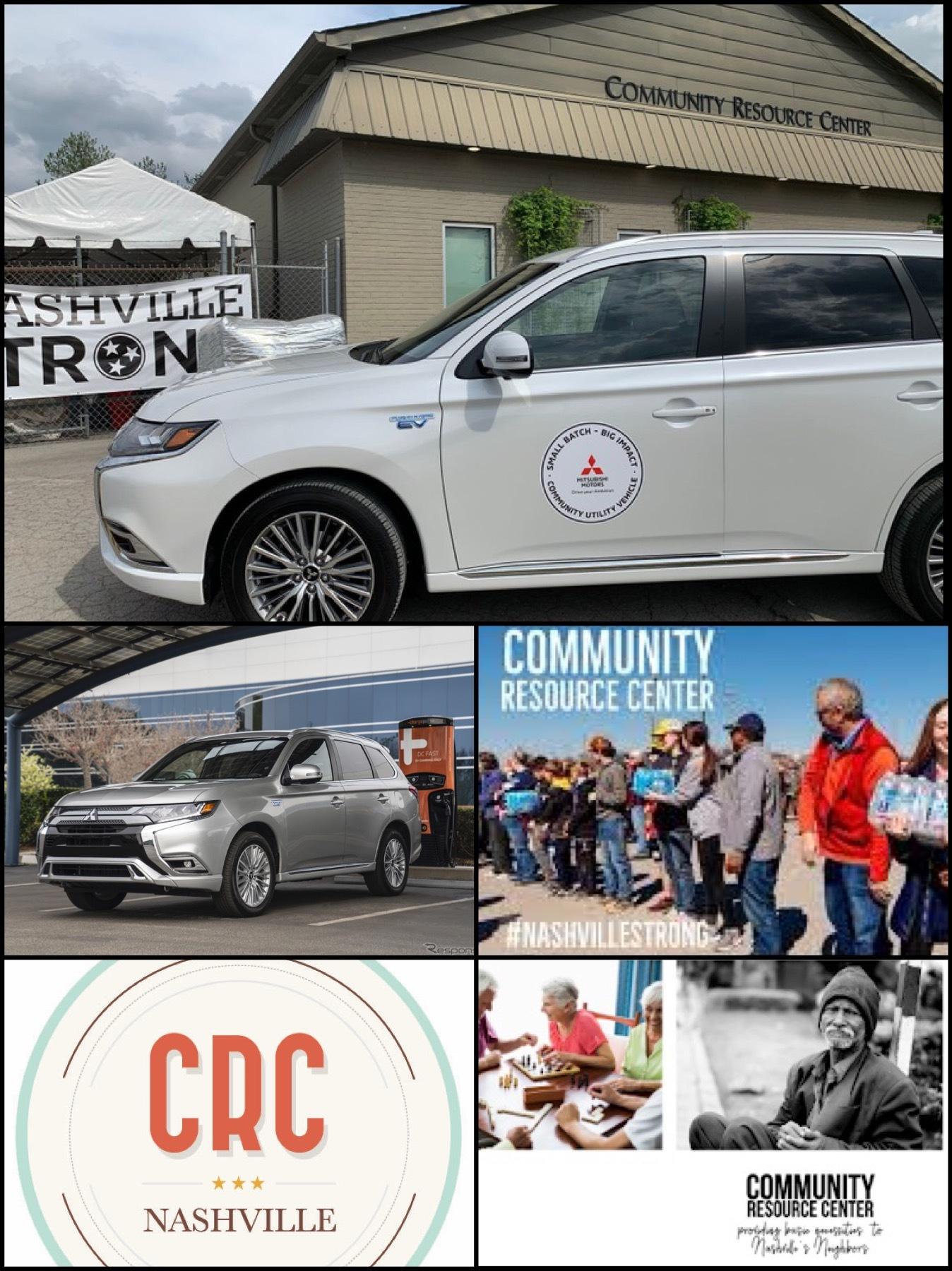 米国三菱アウトランダーPHEV寄付 CRC
