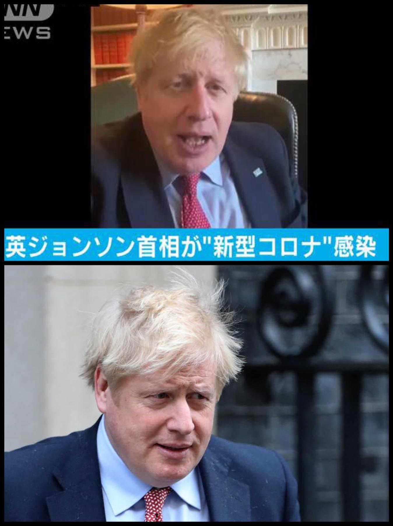 新型コロナウイルス 英国ジョンソン首相