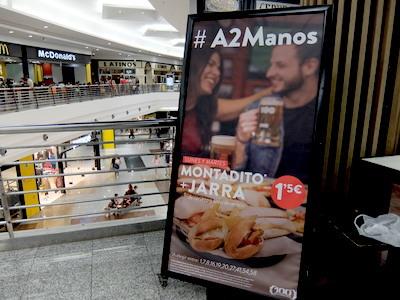スペイン中東247マラガ駅