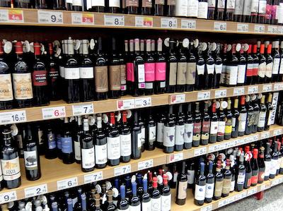 スペイン中東250マラガワイン