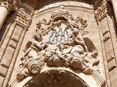 スペイン中東410バレンシア大聖堂