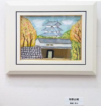 名所旧跡絵画展5