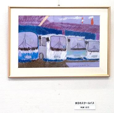 名所旧跡絵画展6