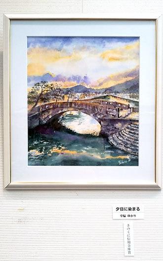 名所旧跡絵画展3