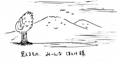 img358 - コピー (2)