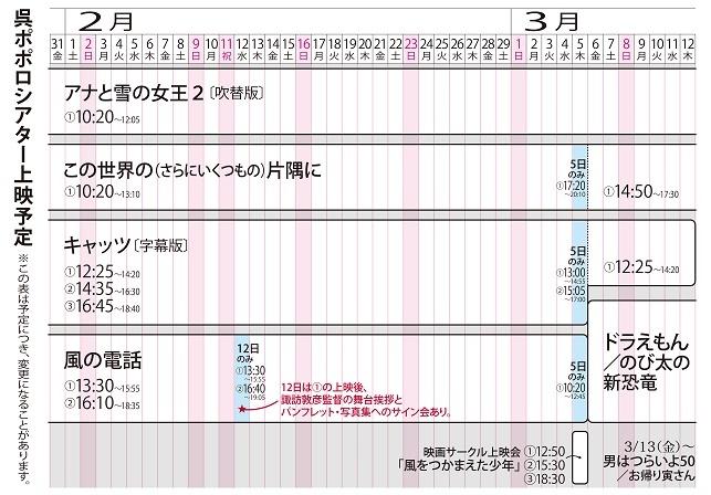 200201-7.jpg