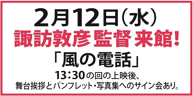 kokuchi7.jpg