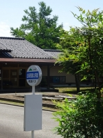 白萩西部公民館