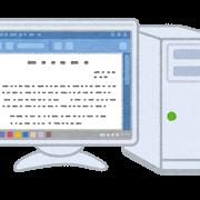 computer_desktop_document.png