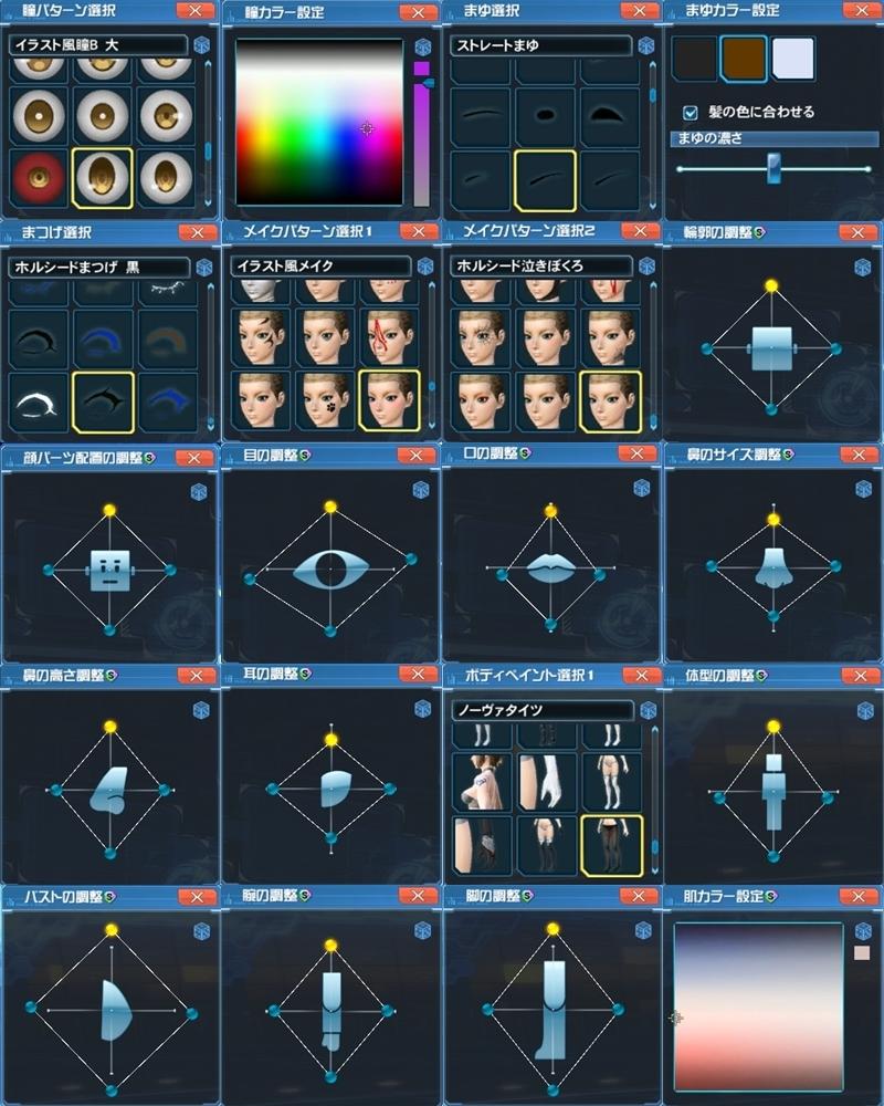 pso20200327_095741_001-tile.jpg