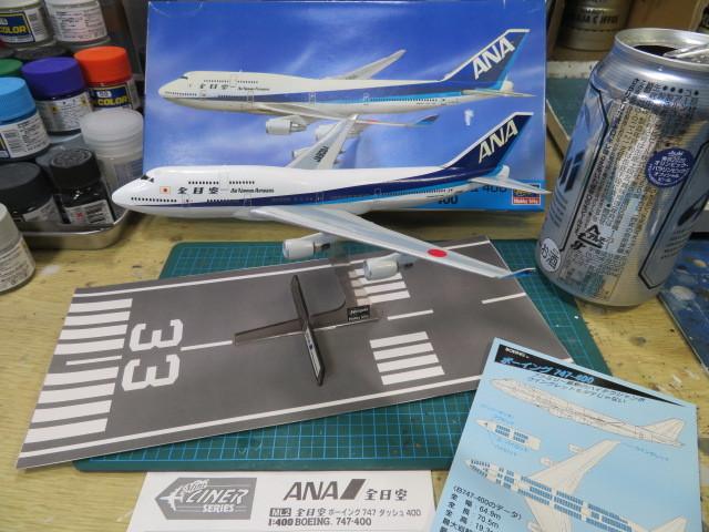 ANA B747-400 1/400