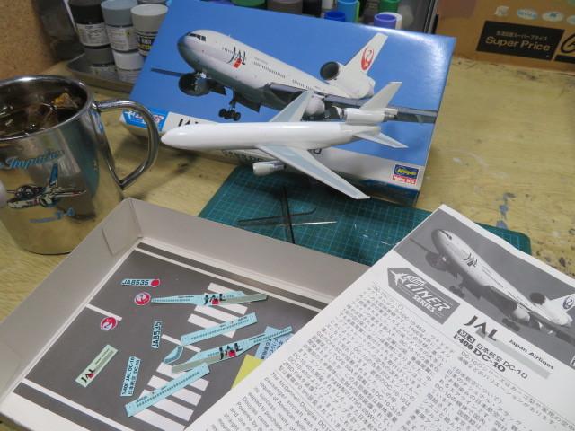 JAL 1/400 DC-10-40 進行