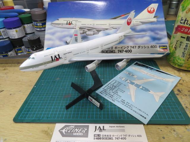 JAL 1/400 B747-400 完成・・・