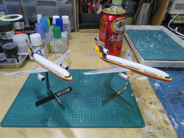 JAS 1/400 A300 & MD-10
