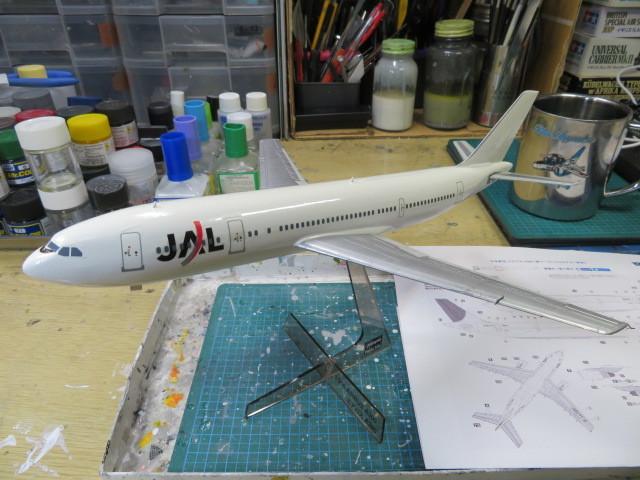 JAS A300 進行・・・