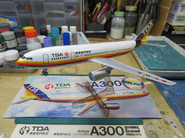 TDA A300 完成・・・