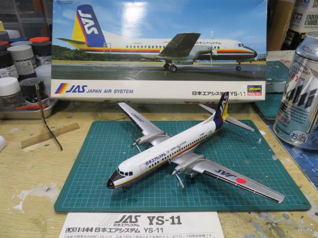 JAS YS-11 1/144 完成・・・