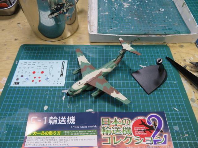 日本の輸送機 コレクション2 の1
