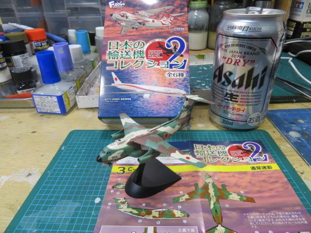 日本の輸送機 コレクション2 C-1