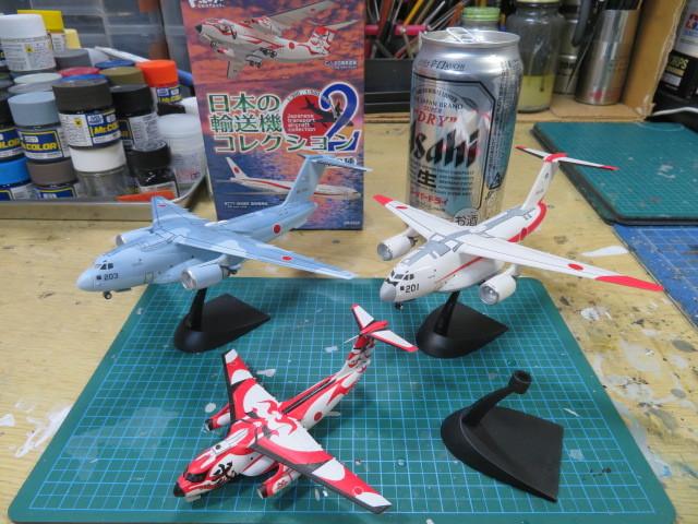 日本の輸送機 コレクション2 空自 の2