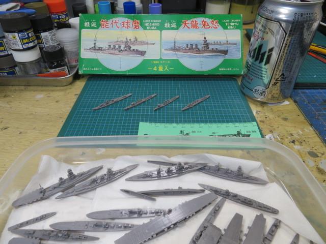 フジミ 旧1/3000 軽巡洋艦・・・