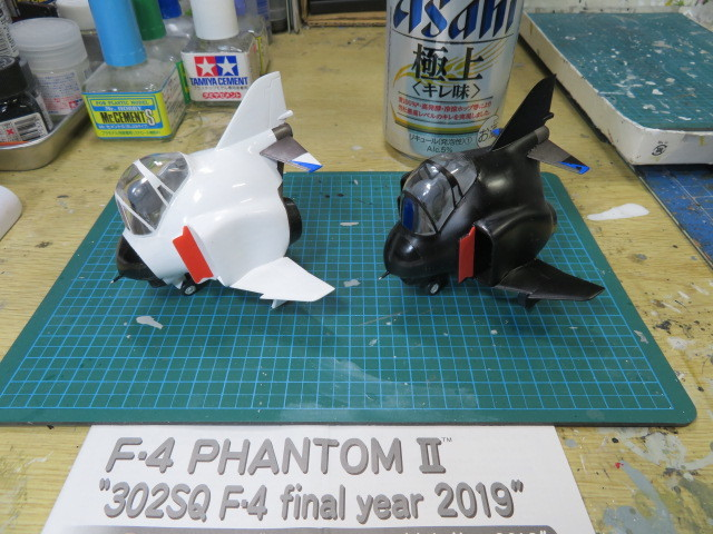 F-4 302SQ 2019 たまご の2