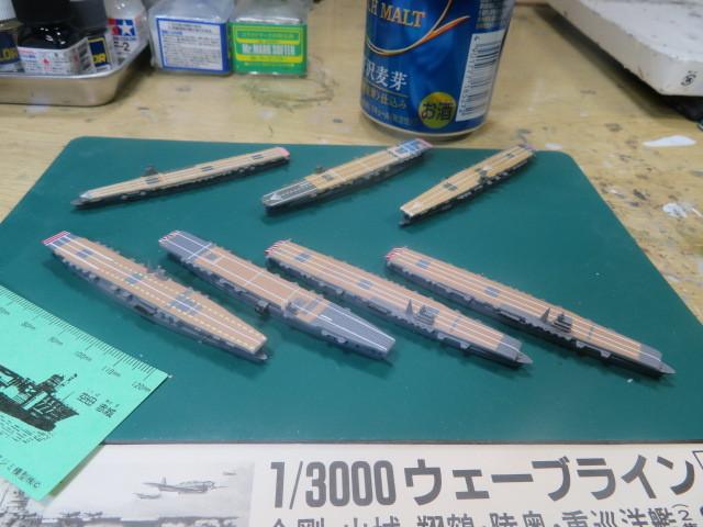 フジミ 1/3000  ウェーブラインシリーズ 塗装の3